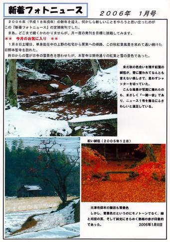 2006-01-1.jpg