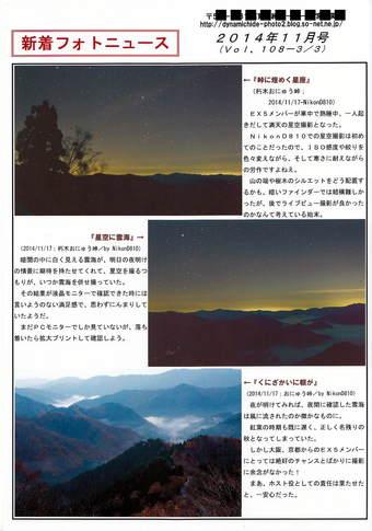 2014-11月-3.jpg