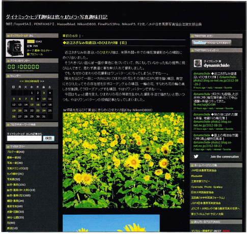 アクセスカウンター2.jpg