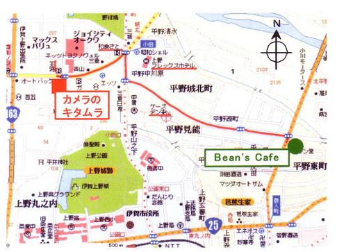 ビーンズMAP.jpg
