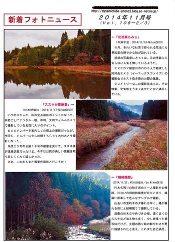 無題-スキャンされた画像-01.jpg